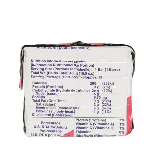 Rothco Datrex Emergency Survival 2400 Calorie Food Ration Bar, , hi-res