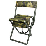 Rothco Deluxe Folding Stool With Pouch, , hi-res